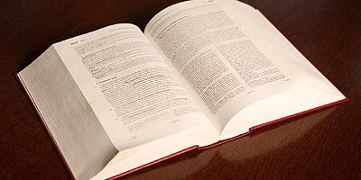 vorläufiger rechtsschutz verwaltungsrecht